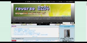 revarse 8284