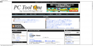 PC TOOL ONE