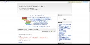 iSn0wXs PSP Hack!!~HBLからCFWまで~
