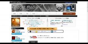 Gadget Media
