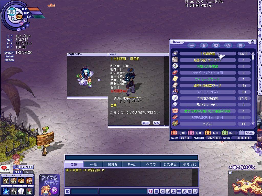 TWCI_2010_11_13_19_21_30.jpg