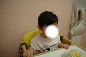 IMGP0473_convert_20111021214444.jpg
