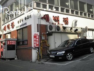 2011 0220-0224korea 313