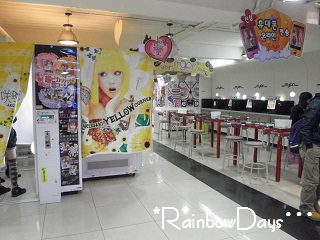 2011 0220-0224korea 389