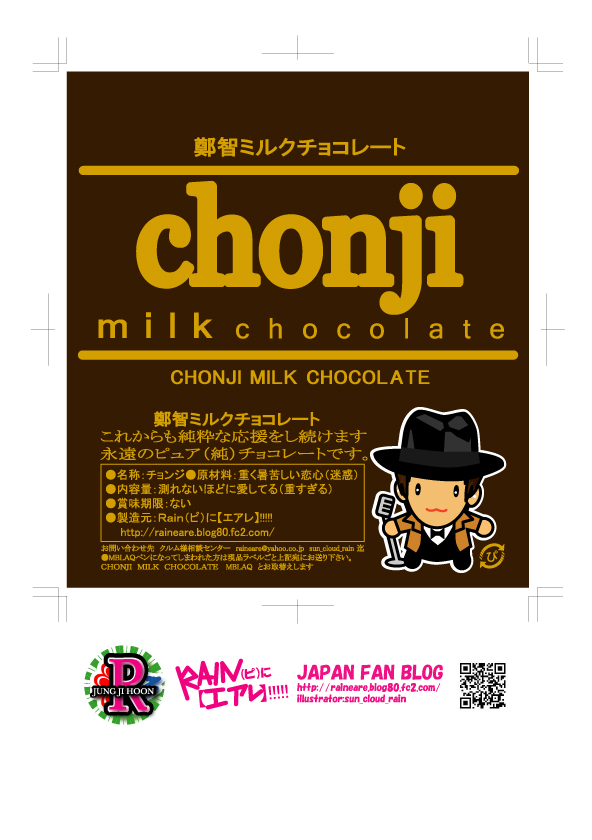 chonjimilkchocolate.jpg