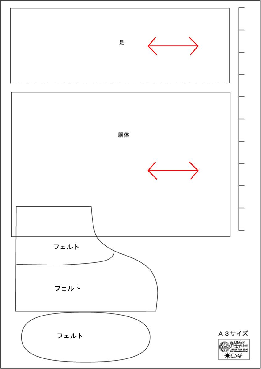 katagami_ashi2.jpg