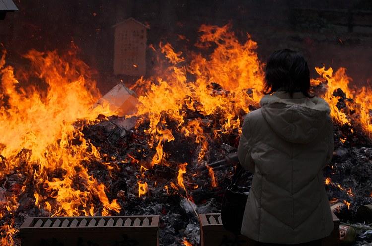 小国神社のどんど焼き 4