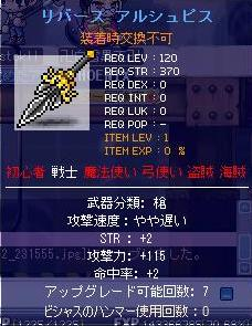 Maple100222_231600.jpg