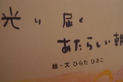 P1020119-s.jpg