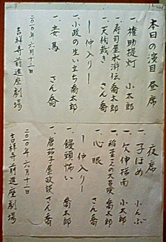 NEC_0697.jpg