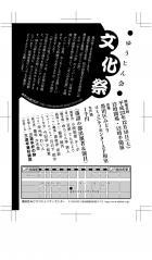 表面_convert_20101111221337