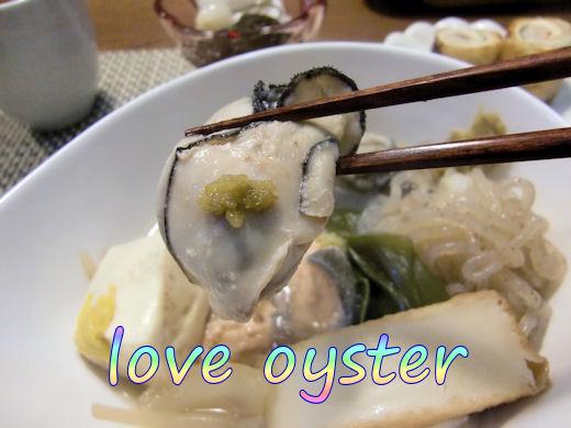 牡蠣大好き!