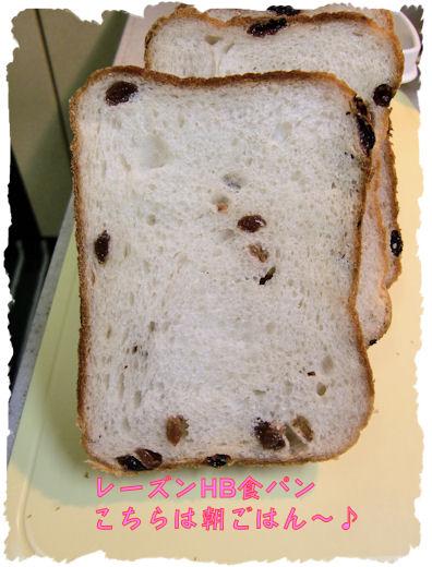 豆に朝ごはん用のパンも焼いています~♪