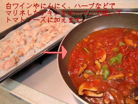 オーブンでいっぺんに焼いた方が早いし美味しいし、飛び散って汚れません。