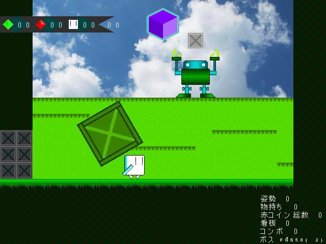 game_v803 2013-03-13 00-03-34-328