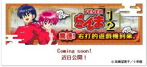 banner_ran.jpg