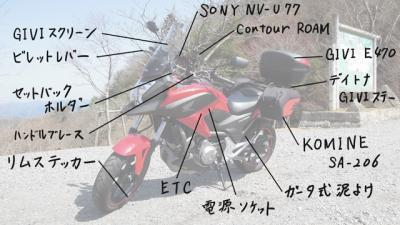 DSCN2209-2.jpg