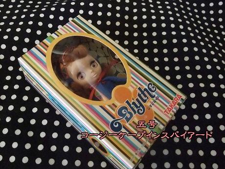 2010-03-08-26.jpg