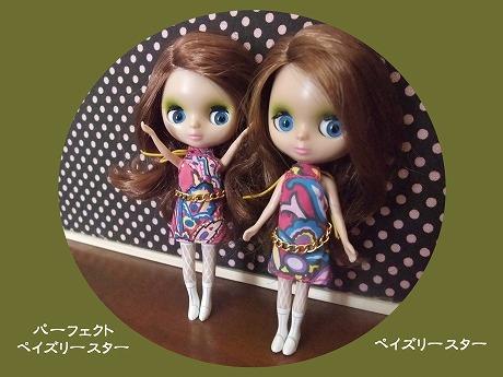 2010-03-20-20.jpg