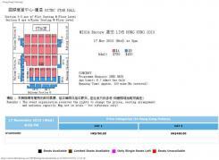 _ Hong Kong Ticketing _-2