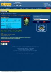 Hong Kong Ticketing Limited
