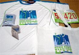 hk marathon