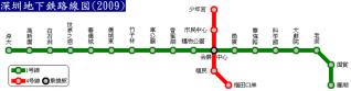 825px-SZM_jp_2009.png
