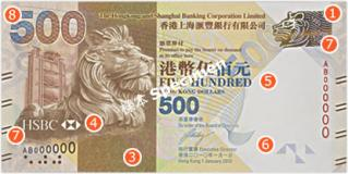 banknotes_hsbc_500_front.jpg