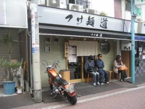 『つけ麺 道』×『麺処 ほん田』コラボイベント-11