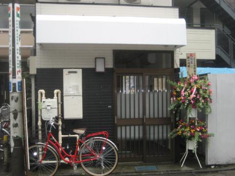 『麺や 河野』は本日17時開店!-S1