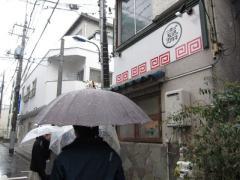 麺処 まるよし商店【壱六】-2
