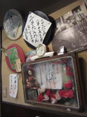 麺処 まるよし商店【壱六】-8