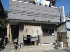 市川ウズマサ【弐】-1