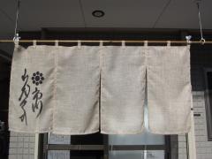 市川ウズマサ【弐】-6