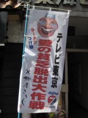 麺屋 翔【弐】-10