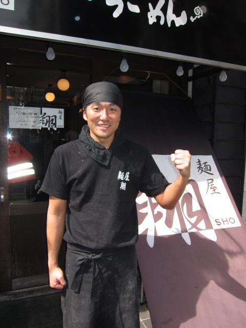 麺屋 翔【弐】-9