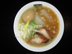 トリシオブットイメン 井の庄-5