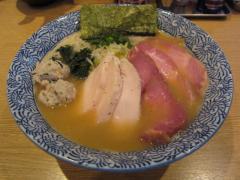 麺屋 一燈【六】-3