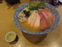 麺屋 一燈【六】-5