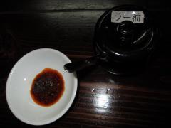 麺家 静【弐四】-4
