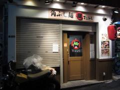 中華料理のフルコースディナーイベント-1