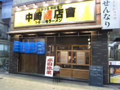 麬にかけろ 中崎壱丁 中崎商店會 1-6-18号ラーメン-1