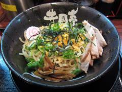 麺王者 井岡亭【弐】-4