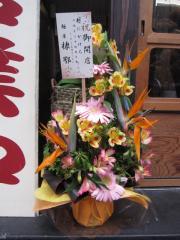 麬にかけろ 中崎壱丁 中崎商店會 1-6-18号ラーメン【弐】-18