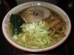 群青【壱弐】-3