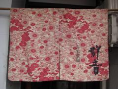 群青【壱弐】-5