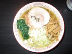 群青【壱弐】-4
