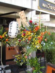 金久右衛門 梅田店【弐】-8