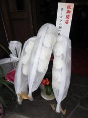 麺家 静 心斎橋店 明日オープン♪-2