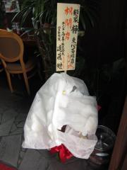麺家 静 心斎橋店 明日オープン♪-3